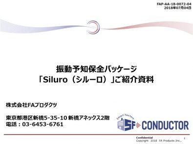 FAP-AA-18-0072-04-Siluro