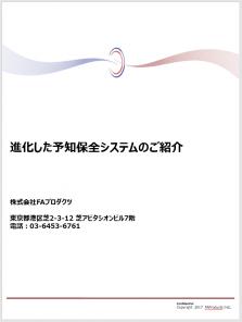 yochihozen_toppage