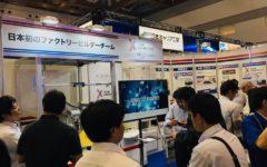 FOOMA JAPAN 2019 国際食品工業展