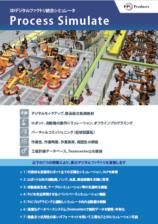 process_simulate_leaflet