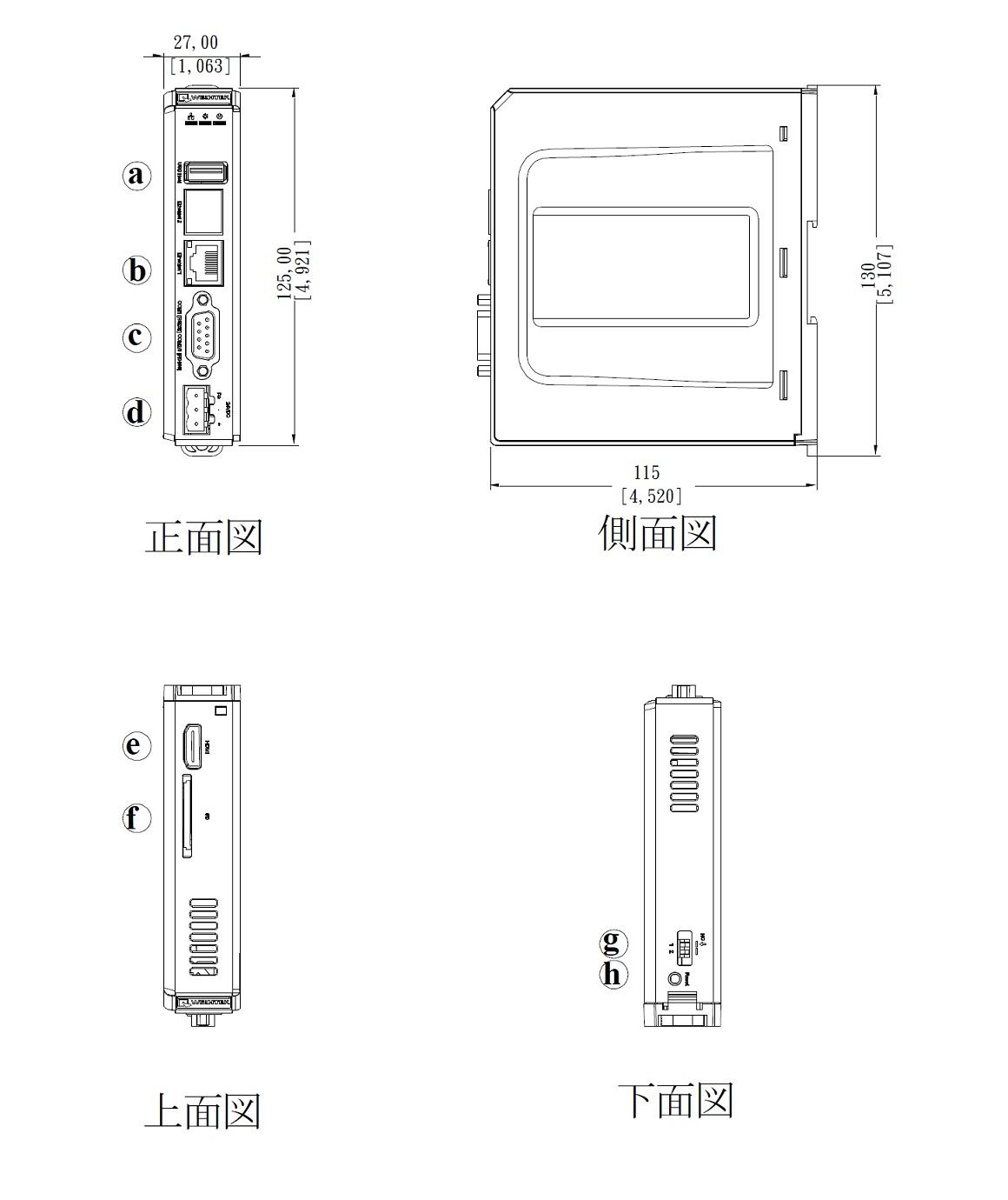 mTV-100の仕様画像